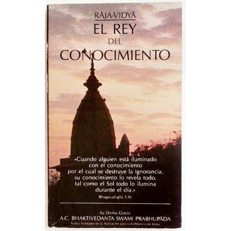 EL REY DEL CONOCIMIENTO